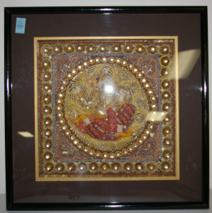 "Framed Oriental High Relief Tapestry 17""x17"""