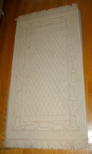 "Pair - Scatter Rugs 26""x48"" 1 Shown"
