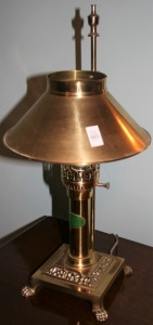 "Brass Table Lamp 21"" Tall"